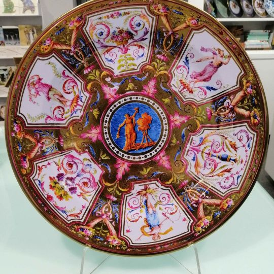 The Arabesque Plate tin plate