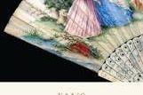 Shire Book: Fans