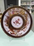 Royal Collection -The Chinese Plate tin plate