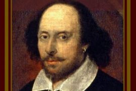 Card (Cath Tate): William Shakespeare