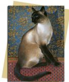 Card (Lesley Anne Ivory): Phuan on a Chinese Carpet