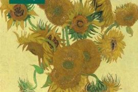 Jigsaw (1000 piece square puzzle): National Gallery - Vincent van Gogh - Sunflowers
