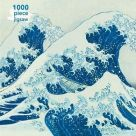 Jigsaw (1000 piece square puzzle) : The Great Wave