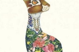Card (DM Collection): Hare with Flowers