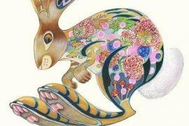 Card (DM Collection): Bunny - Hopping