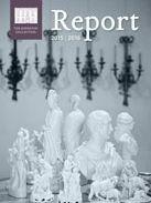 2016-Annual-Report-cover-small