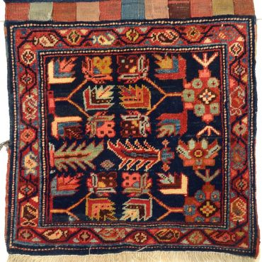 azari-bag-face-persia-circa-1920s-44x42cm1-960x1088